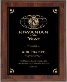 Elegant Cherry Glossy Finish Plaque Custom Engraved